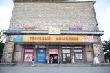 Автошкола Светофор, фото №3