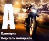 Автошкола Пулково, фото №2
